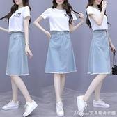 牛仔半身裙夏新款韓版小清新套裝裙子洋氣減齡高腰牛仔半身裙大碼兩件 快速出貨
