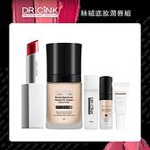 DR.CINK達特聖克 絲絨底妝潤唇組【新高橋藥妝】唇膏+CC霜