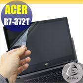【Ezstick抗藍光】ACER R13 R7-372 (特殊) 防藍光護眼鏡面螢幕貼 靜電吸附 抗藍光