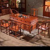 實木茶桌椅組合榆木功夫茶桌茶道桌子喝茶臺桌中式茶藝桌簡約茶几台北日光NMS