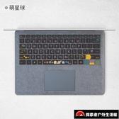 微軟筆記本電腦鍵盤貼紙筆電彩膜Surface Laptop/Book2鍵盤膜【探索者戶外生活館】