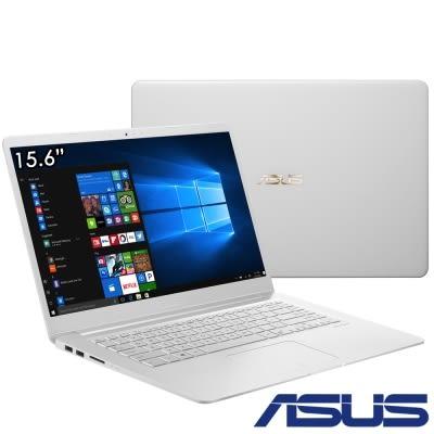 ASUS X510UQ 15吋窄邊框筆電-珍珠白(X510UQ-0173G7200U) 福利品 送小米燈+滑鼠墊