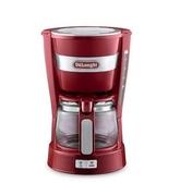 咖啡機美式滴漏滴濾式咖啡機咖啡壺家用煮茶壺LX春季新品
