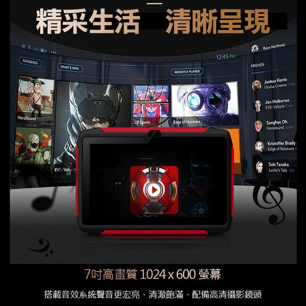 【1999元】2020全新台灣品牌OPAD七吋真四核最新ANDROID 9.0高畫質平板電腦洋宏尾牙過年春節送禮最佳