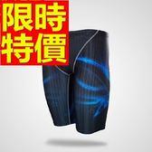 四角泳褲-溫泉俐落彈力游泳男平口褲56d25【時尚巴黎】