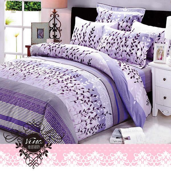 《紫夜》百貨專櫃精品單人薄床包被套三件組 100%MIT台製舒柔棉-(3.5*6.2尺)
