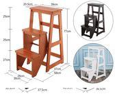 實木梯凳多功能家用梯子室內加厚折疊兩用三步小臺階樓梯椅登高凳【一周年店慶限時85折】