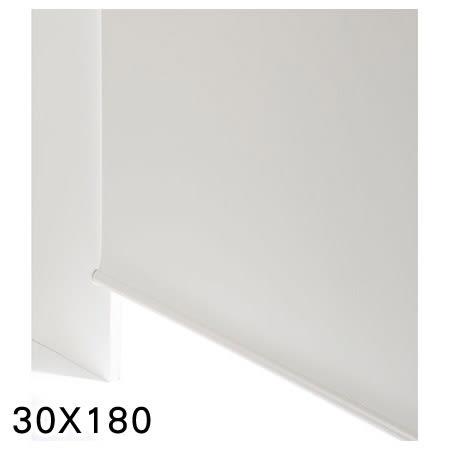 遮光捲簾 DOLPHIN WH 90×220 珠鍊式 NITORI宜得利家居