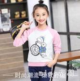 中大尺碼女童T恤新款童裝兒童衛衣圓領上衣中大童長袖打底衫 js9535『miss洛羽』