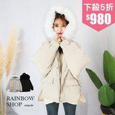 可愛大毛領短版保暖鋪棉外套-G-Rainbow【A010252】
