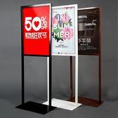 降價三天-廣告招牌 展示架 海報架 廣告看板 展架廣告架展板支架制作立牌架子