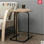 SOFSYS床邊桌沙發桌懶人桌筆記本電腦桌床上置地簡約寫字臺【S碼黑色框】