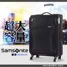 《熊熊先生》Samsonite 極輕量 (2.6 kg) 行李箱 20吋 登機箱 大容量 布箱 旅行箱 AP5