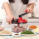 切菜機 絞菜機手動攪碎機餃子餡攪拌機家用廚房多功能切菜 交換禮物