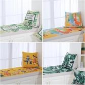 飄窗墊坐墊窗臺墊定做北歐海綿墊高密度可機洗臥室榻榻米陽臺墊子