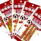 【 培菓平價寵物網】 【愛情貴族】(犬用)美味雞肉潔牙骨隨手包
