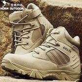 登山鞋 軍靴男女夏季超輕低筒07作戰靴特種兵戰術靴511沙漠陸戰靴登山鞋