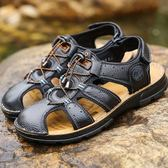 涼鞋-真皮包頭清涼透氣男休閒鞋3色73sa21【巴黎精品】