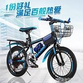 自行車男折疊變速成年越野女山地車小學生減震跑車賽車青少年單車 【優樂美】YDL