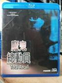 挖寶二手片-0963-正版藍光BD【魔鬼總動員】熱門電影(直購價)