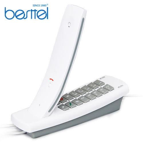 besttel 帆船機 桌上/壁掛兩用 網路電話 (白) 單支 K-2000