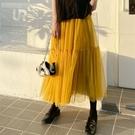 紗裙女2021春季新款高腰拼接a字裙女中長顯瘦遮跨百褶網紗半身裙 易家樂