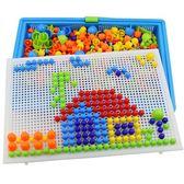 智慧魔盤蘑菇釘組合拼插板拼圖積木兒童益智力男女孩幼兒園玩具七夕情人節