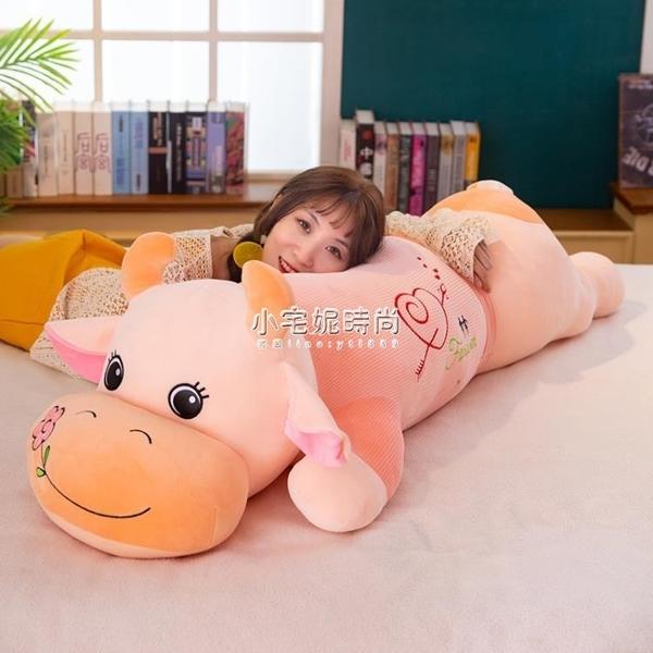 長抱枕 毛絨玩具卡通玫瑰花奶牛抱枕創意可愛奶牛毛絨玩具長條抱枕 【全館免運】