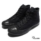 Converse Chuck Taylor All Star 全黑 基本款 帆布鞋 男鞋 女鞋 【PUMP306】M3310C