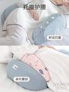 護腰側睡枕側臥靠枕孕期抱枕腰疼墊睡眠神器托腹護腰枕孕YJT 【快速出貨】