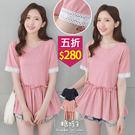 【五折價$280】糖罐子韓品‧蕾絲袖荷葉...