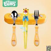 餐具 小豆苗兒童筷子訓練筷寶寶一段學習練習筷子輔食碗筷套裝餐具 5款