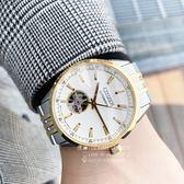 CITIZEN日本星辰復古紳士自動上鏈機械腕錶NH9114-81P公司貨