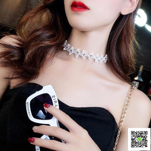 鎖骨練 氣質網紅珍珠鎖骨鍊choker項圈百搭短款項鍊脖子飾品頸帶頸鍊女 霓裳細軟