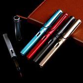 鋼筆式毛筆 鋼筆式現代日本彩色毛筆成人多功能自動吸墨近代儲水軟秀意筆新學生【紅人衣櫥】