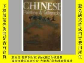 二手書博民逛書店罕見中國古代書畫134506 上海人民美術出版社《藝苑掇英》叢刊