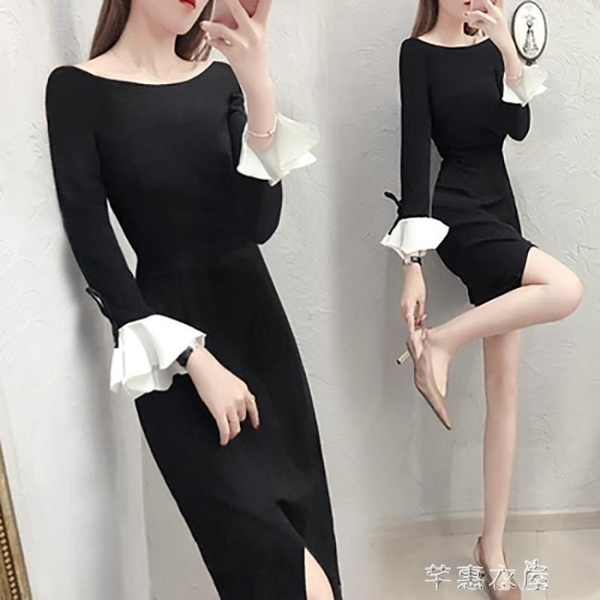 洋裝 春裝新款女裝時尚氣質喇叭袖洋裝秋冬加絨包臀中長款打底裙 芊惠衣屋