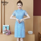 旗袍 中國風改良版旗袍式連身裙子女士夏裝新款短款矮小個子氣質