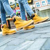 英倫復古女娃娃鞋 韓國ulzzang英倫學院風黃色高幫原宿復古馬丁靴短靴GD男女鞋情侶 99免運