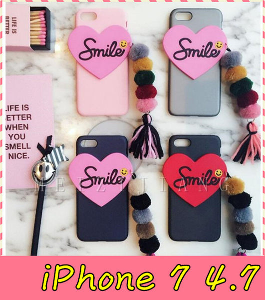【萌萌噠】iPhone 7 (4.7吋)  韓國新款 smile 笑臉保護殼 可愛流蘇小毛球 包邊 手機殼 手機套