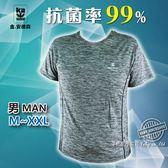 金安德森男抗菌短袖  內衣/T恤/男性/男用/內著/超彈力/親膚感/吸濕排汗/透氣/舒適芽比 YABY KA90