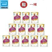 亞培親護優質成長奶粉 820gX12罐 7788元+贈1罐