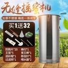 不鏽鋼304搖蜜機全不銹鋼蜂蜜搖蜜機養蜂加厚搖糖機壓蜜機打蜜桶工具蜂旺304 交換禮物