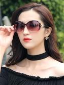 太陽鏡女士防紫外線2020新款偏光墨鏡韓版潮圓臉大臉顯瘦眼鏡ins 潮流衣舍