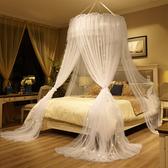 蚊帳 圓頂形吊頂蚊帳三開門1.5米1.8m床雙人家用落地宮廷1.2公主風床幔T 交換禮物