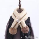 兒童秋冬季新款保暖韓版仿羊絨男童圍脖女童圍巾長款披肩寶寶洋氣 晴天時尚館