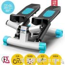 踏步機女家用靜音機健身器材小型多功能踩踏...
