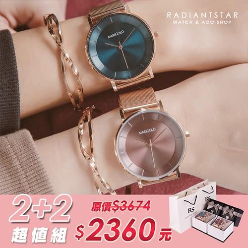 閨蜜印記思念的呢喃簡約2+2超值禮盒手錶鈦鋼手環四件組【WKS0498-142】璀璨之星☆