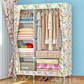 索爾諾加固布衣櫃鋼管加粗加厚簡易衣櫃防塵組裝折疊組合布衣櫥 igo 全館免運