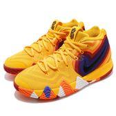 Nike Kyrie 4 GS 70s Uncle Drew 70S Decades Pack 黃 深藍 橘 漸層 女鞋 大童鞋 籃球鞋【PUMP306】 AA2897-700